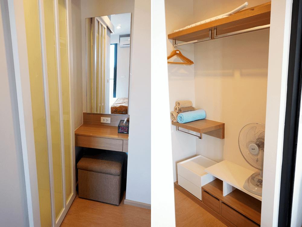 toaletka-i-garderoba-w-malym-mieszkaniu-do-wynajecia-w-tajlandii
